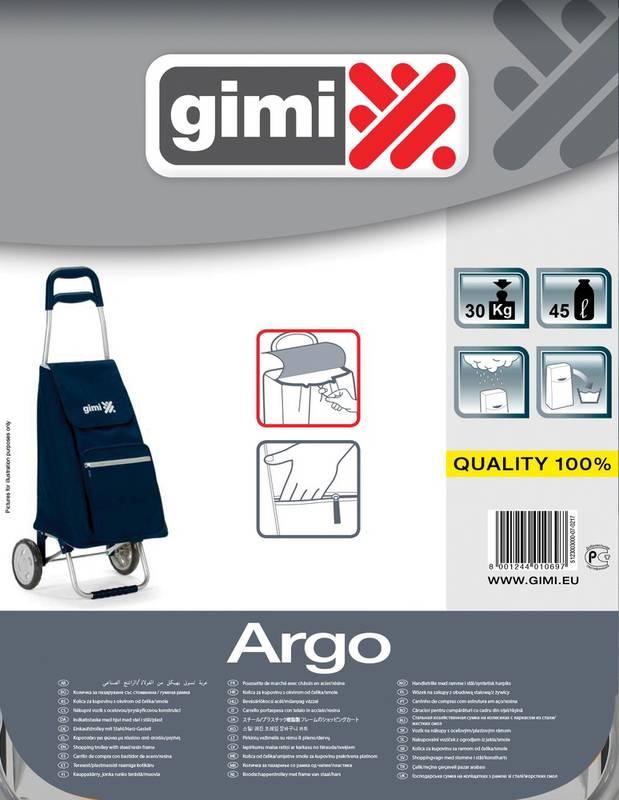 چرخ خرید خانگی جیمی (GIMI) مدل ARGO PURPLE